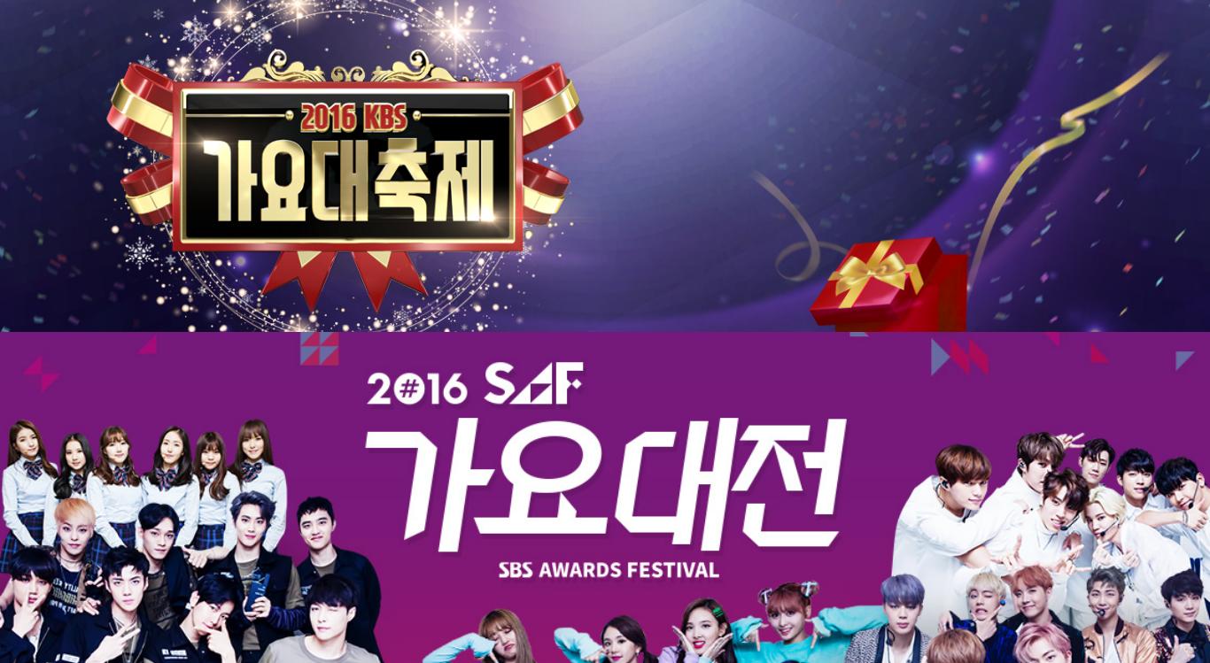 Índices de audiencia del 2016 KBS Song Festival Vs el 2016 SAF Gayo Daejun + El grupo Idol más visto