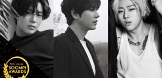 2016-soompi-awards-best-male-solo