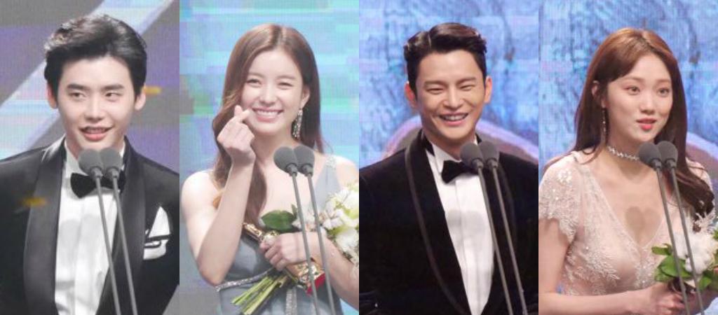 Lista de ganadores de los 2016 MBC Drama Awards