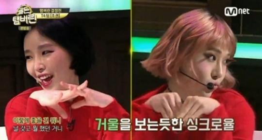 """La """"Adam Couple"""", Ga In y Jo Kwon, canta y baila """"Bloom"""" en perfecta sincronización"""