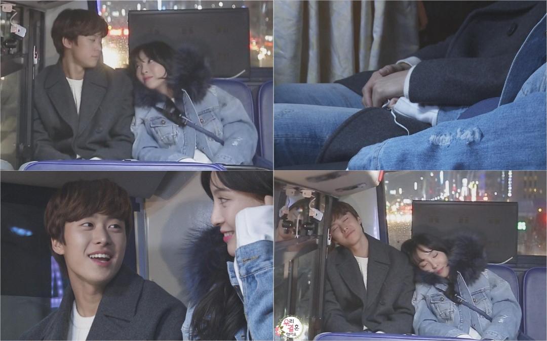 Gong Myung y Jung Hye Sung disfrutan de un romántico paseo en el autobús