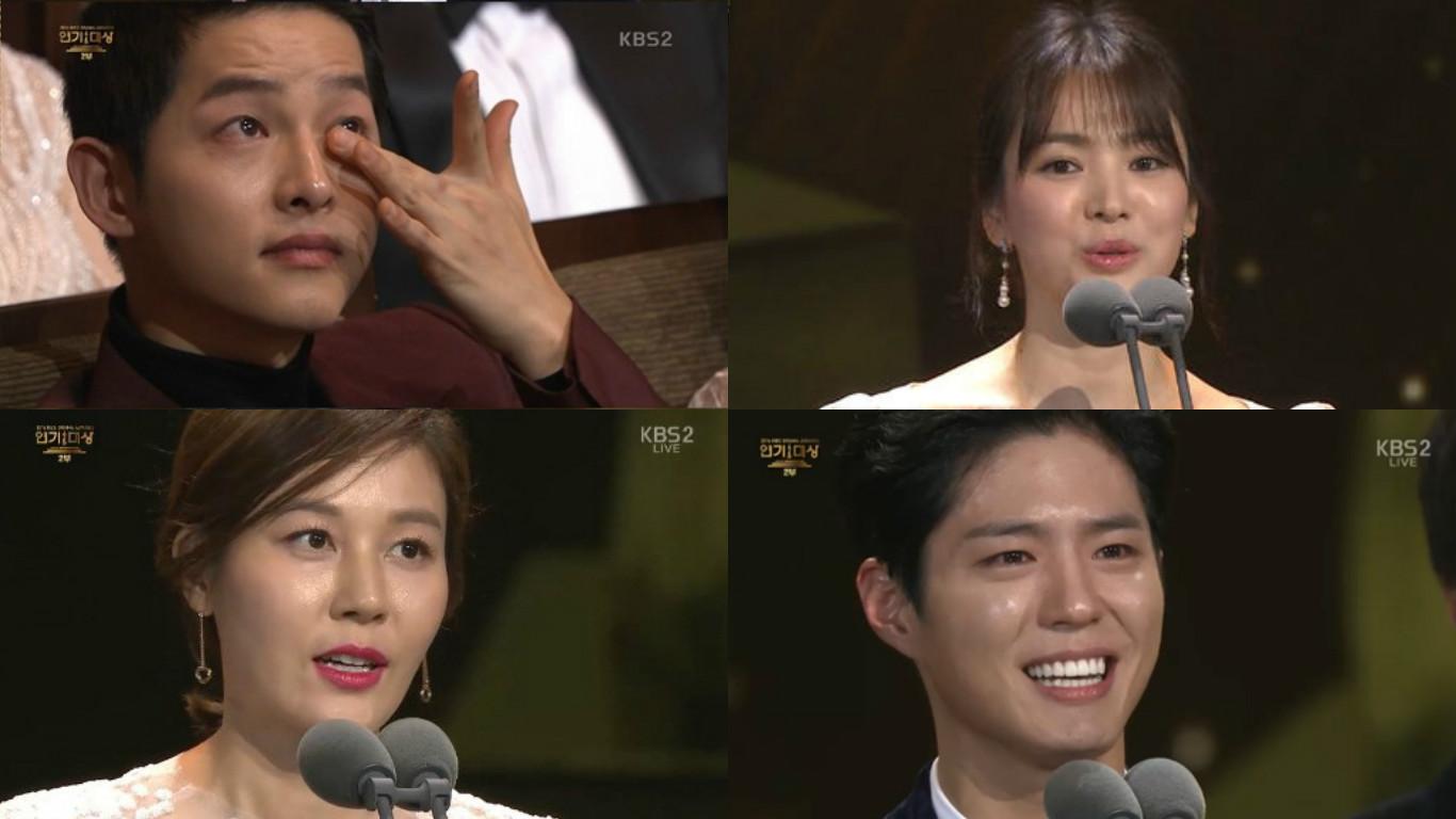 Ganadores de los 2016 KBS Drama Awards