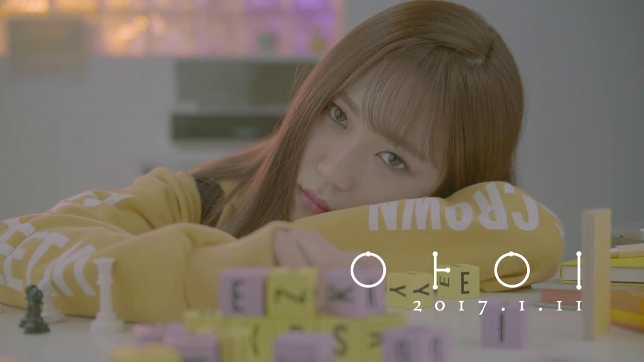 La hermana menor de Baro de B1A4 se prepara para su debut en nuevo teaser