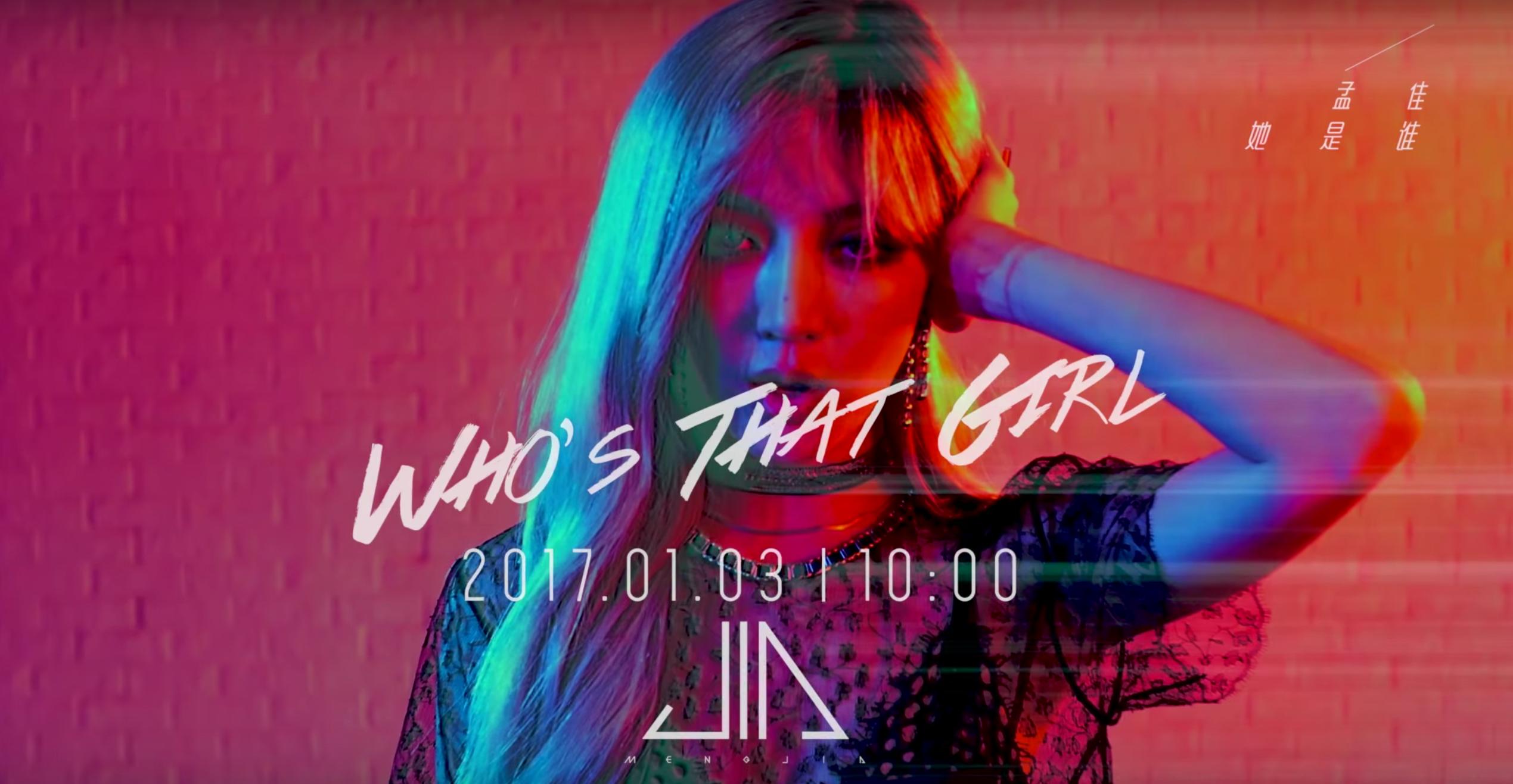 """Jia lanza video teaser para su segunda pista en solitario, """"Who's That Girl"""""""