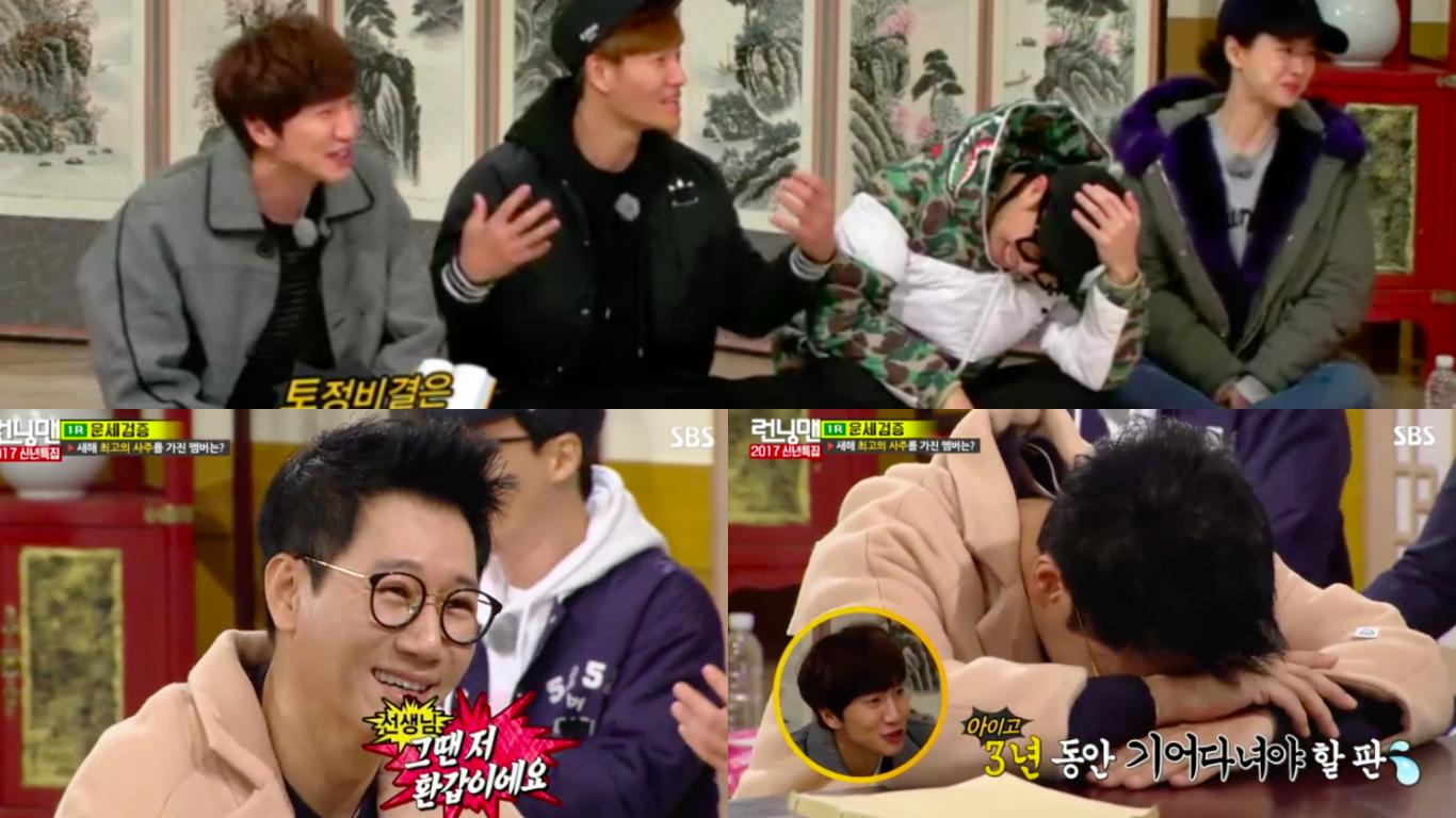 """La fortuna de Ji Suk Jin hace reír a sus compañeros en """"Running Man"""""""