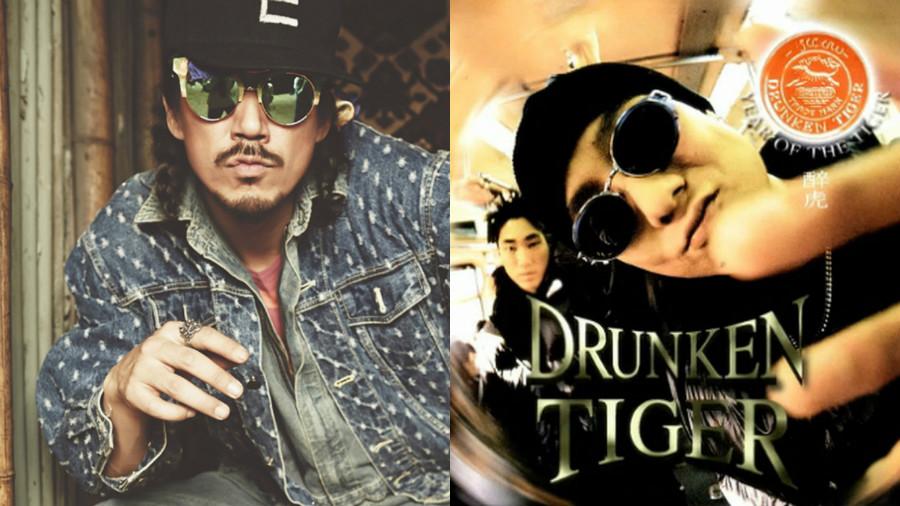 Drunken Tiger dejará de promocionar con su nombre artístico tras su 9º álbum