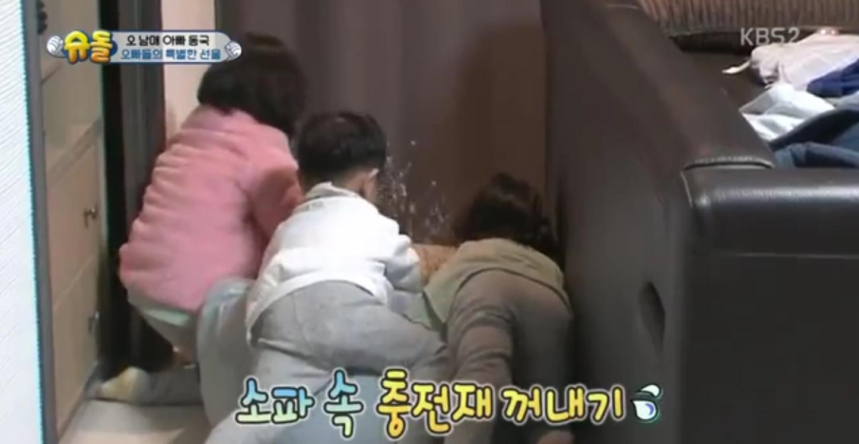 Seol Ah, Soo Ah y Daebak realizan travesura y Seo Kang Joon resuelve la situación de manera admirable