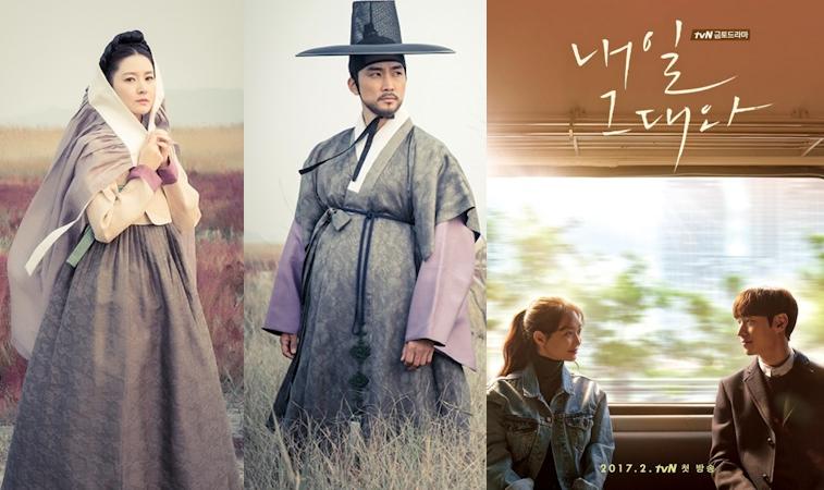 KBS, SBS y más revelan sus emocionantes planes para los nuevos estrenos de dramas en el 2017