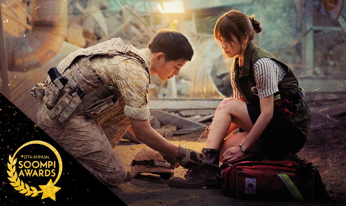 15 bandas sonoras de K-dramas de 2016 que hicieron nuestros dramas favoritos todavía mejores
