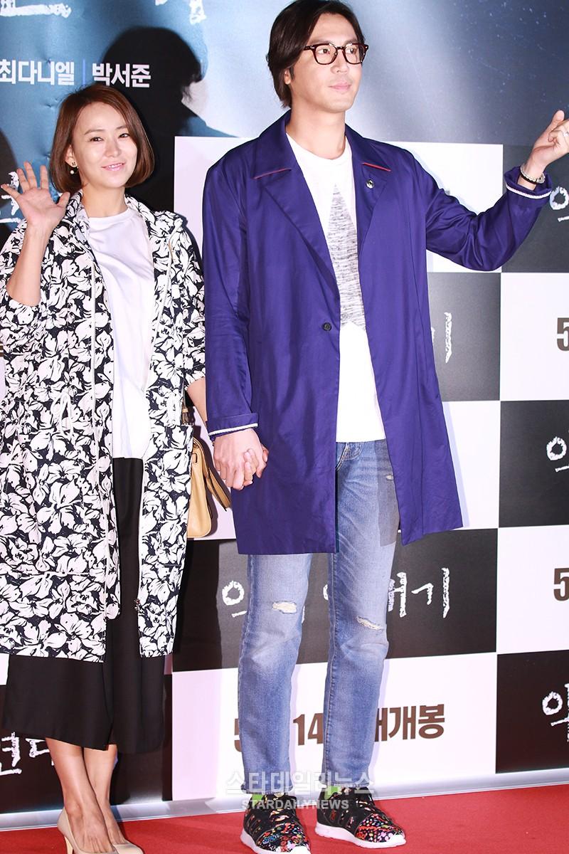 La actriz Shim Yi Young y el actor Choi Won Young esperan a su segundo hijo