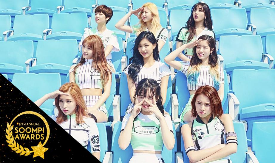 15 álbumes de K-Pop que dominaron nuestra lista de reproducciones en el 2016