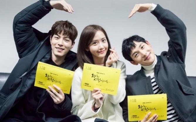 """YoonA, Im Siwan, Hong Jong Hyun y más, participan en la primera lectura de guión para """"The King Loves"""""""