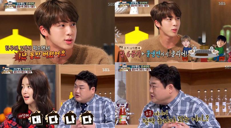 Jin de BTS habla sobre su dieta de pechuga de pollo y de cenar con el actor Lee Won Geun