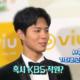 Song Ji Mc Hyo Inkigayo Dating