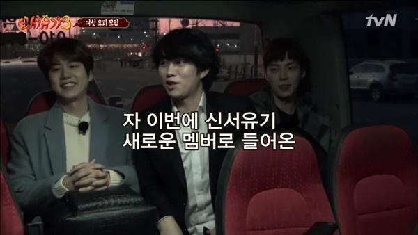 "Kim Heechul bromea con Kyuhyun en ""New Journey To The West 3"""