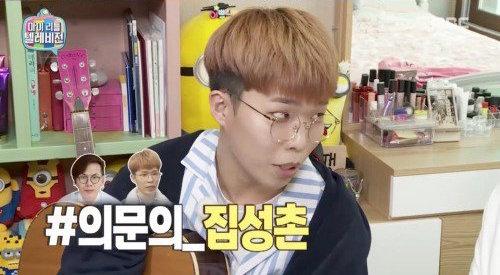 """Lee Chan Hyuk de Akdong Musician dice que su apariencia no es la única cosa en común que tiene con el PD de """"Infinite Challenge"""""""