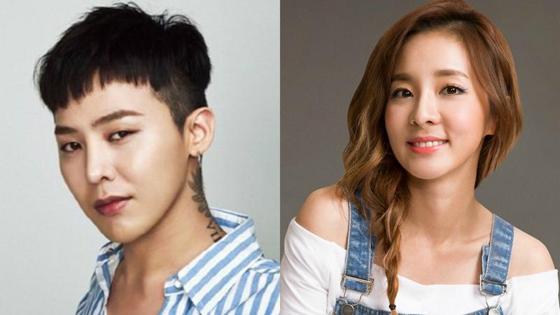 Representantes de G-Dragon y Sandara Park responden a los rumores de noviazgo