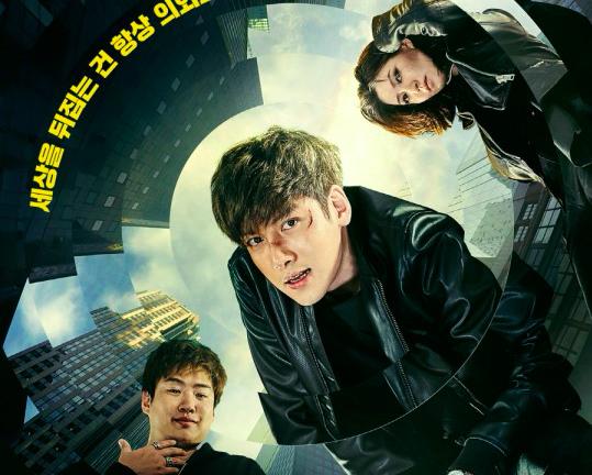 Ji Chang Wook hará su debut en la pantalla grande con Shim Eun Kyung y Ahn Jae Hong en película de acción y crimen