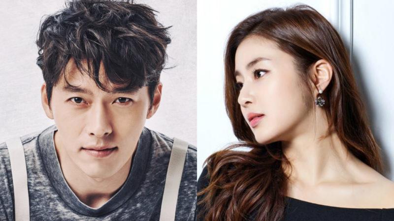 Resultado de imagen para hyun bin y kang so ra