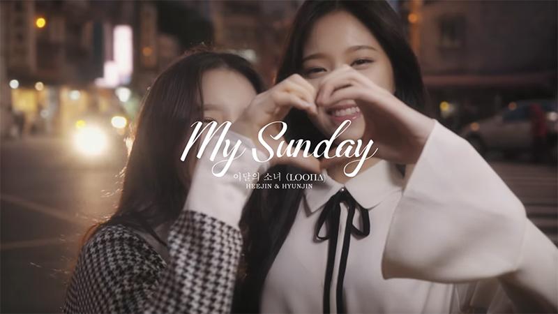 "LOOΠΔ libera teaser para ""My Sunday"" de HeeJin y HyunJin"