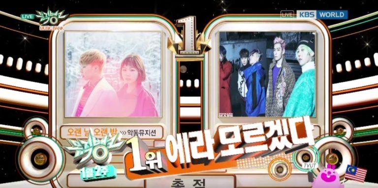 """BIGBANG consigue su séptima victoria para """"FXXK IT"""" en """"Music Bank"""", actuaciones de Shinhwa, NCT 127, AOA y más"""