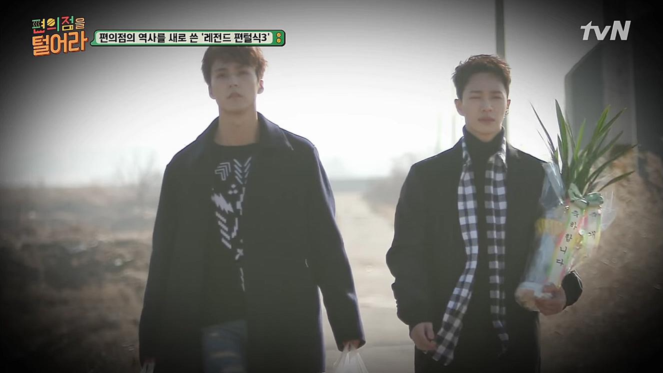 """Lee Ki Kwang y Son Dong Woon de BEAST son los primeros invitados en """"Raid The Convenience Store"""""""