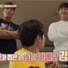 Kim Jong Kook escogido por los espectadores (¡y Cha Tae Hyun!) como el ladrón de escenas tras su cameo en el drama de Lee Kwang Soo