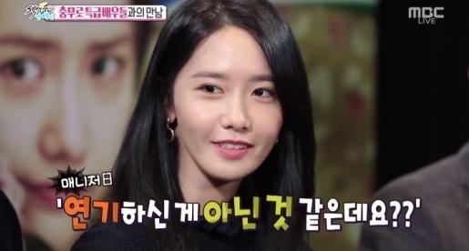 YoonA de Girls' Generation revela porque su manager pensó que su actuación se veía natural en su película debut