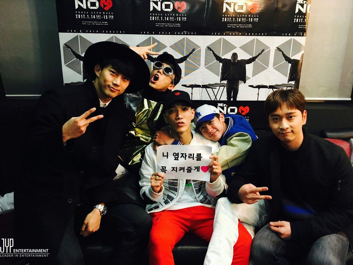 Jun.K de 2PM siente el amor y el apoyo de la familia JYP (y Henry) por su concierto en solitario