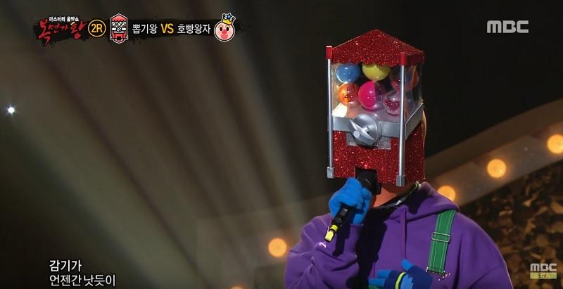 """Vocalista principal de un popular grupo masculino muestra su confianza en """"King Of Masked Singer"""""""