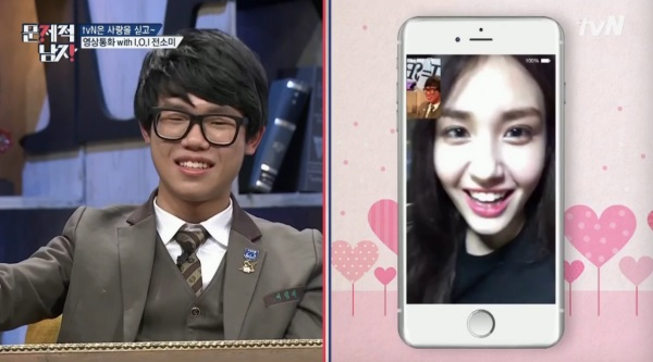 "Jeon Somi y estudiante con la mayor calificación en su CSAT se animan mutuamente en ""Problematic Men"""