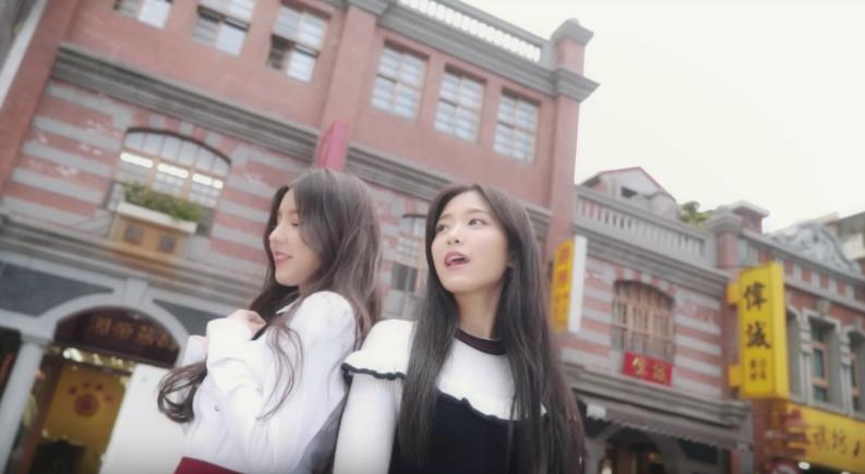 """HeeJin y HyunJin de LOOΠΔ se reúnen para lanzar un dulce dúo titulado """"My Sunday"""""""