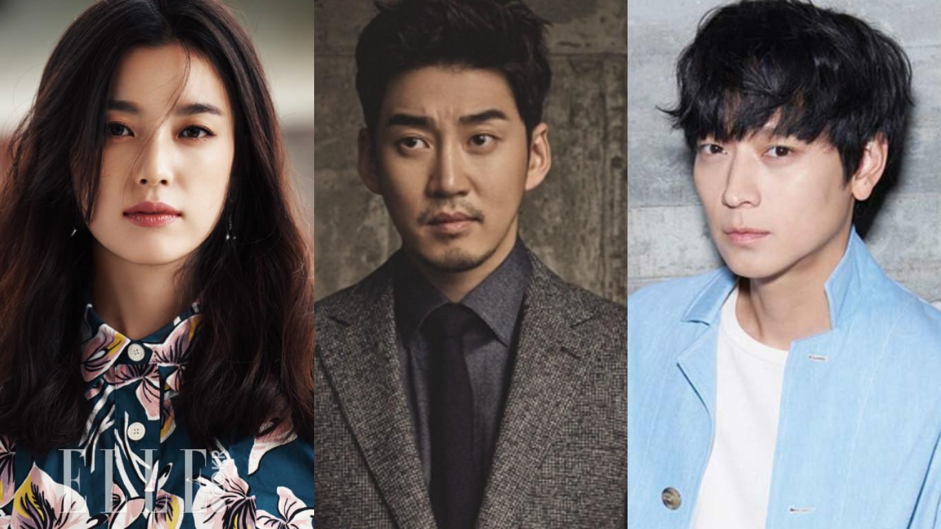 """Yoon Kye Sang se une a Kang Dong Won y Han Hyo Joo en la nueva película """"Golden Slumber"""""""