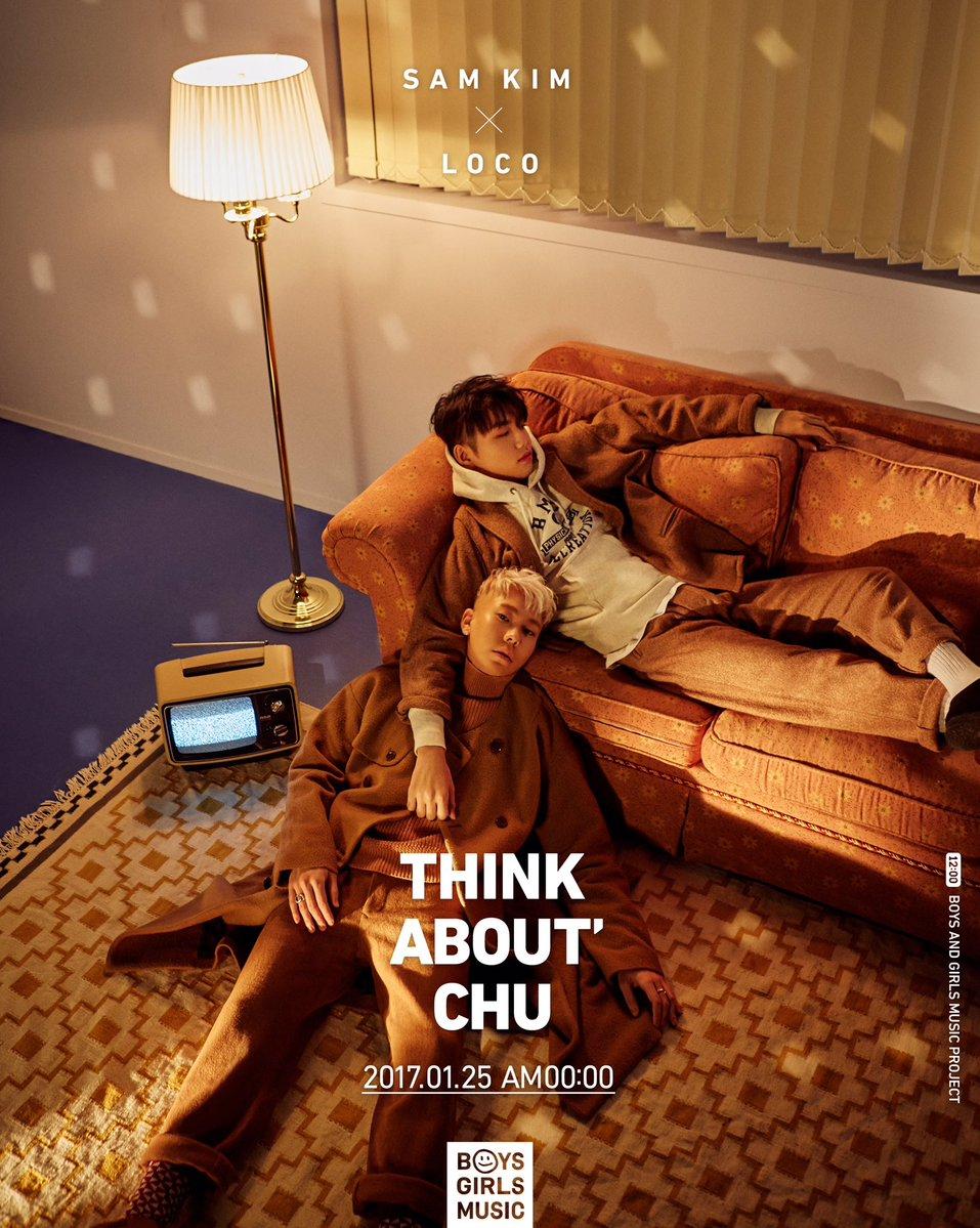 Sam Kim y Loco se unen en foto teaser para el proyecto de Antenna Music