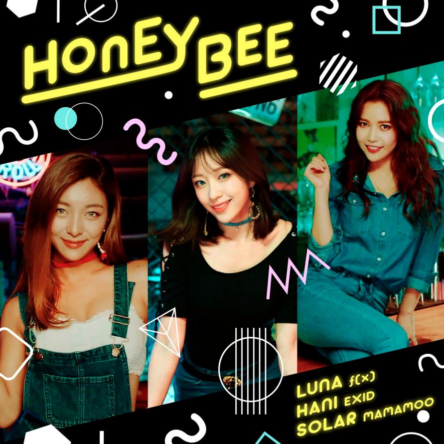 """Luna, Hani y Solar revelan imagen de portada y vídeo de avance de """"Honey Bee"""""""