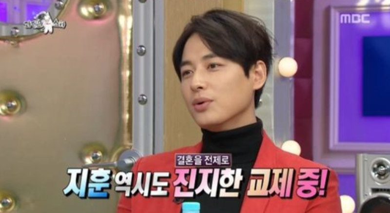 El actor Lee Ji Hoon revela que está en una relación seria