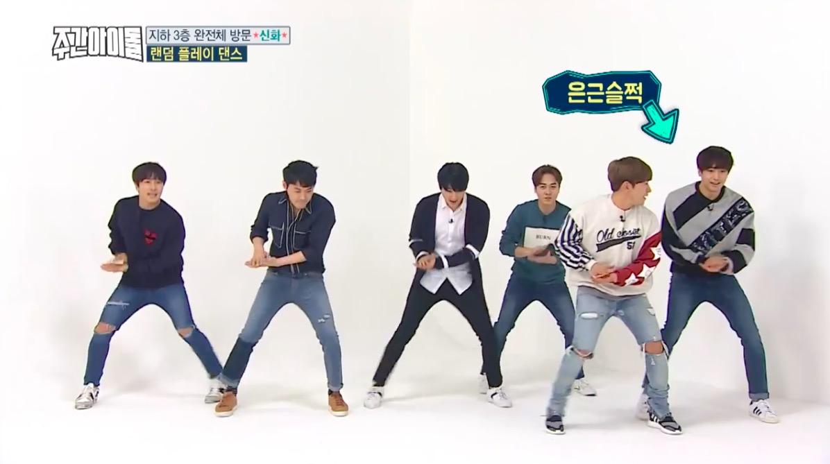 """Shinhwa realiza el juego del random play dance por primera vez en """"Weekly Idol"""" con resultados muy cómicos"""