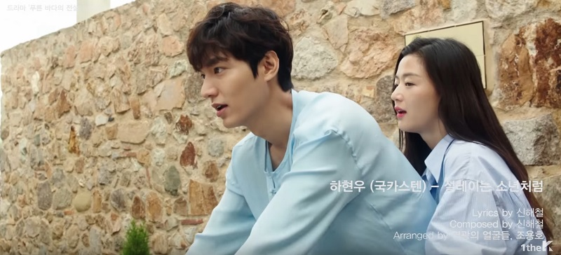 """The Legend Of The Blue Sea"" lanza un popurrí de los más destacado de su OST"