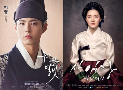 Park Bo Gum y Lee Young Ae elegidos como las celebridades que lucen mejor en hanbok