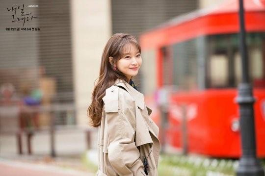 """Shin Min Ah revela las peculiaridades de su personaje y su historia de fondo en """"Tomorrow, With You"""" de tvN"""