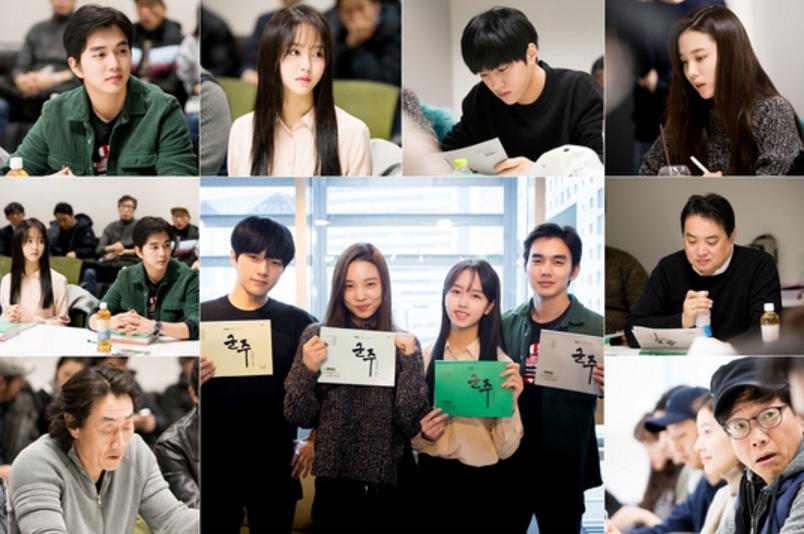 Yoo Seung Ho, Kim So Hyun, L de INFINITE y más se unen a la lectura de guión de nuevo drama de MBC