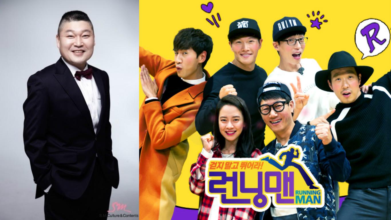 "SBS responde a los nuevos reportes que dicen que Kang Ho Dong se unirá a ""Running Man"""