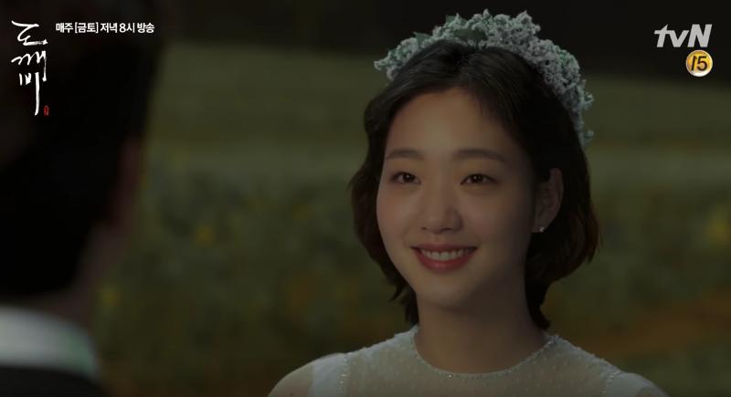 """Kim Go Eun lamenta el final de """"Goblin"""" con una amable carta de despedida escrita a mano"""