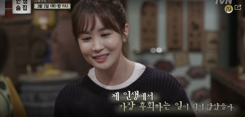 Lee Da Hae revela cándidos pensamientos sobre su relación con Se7en