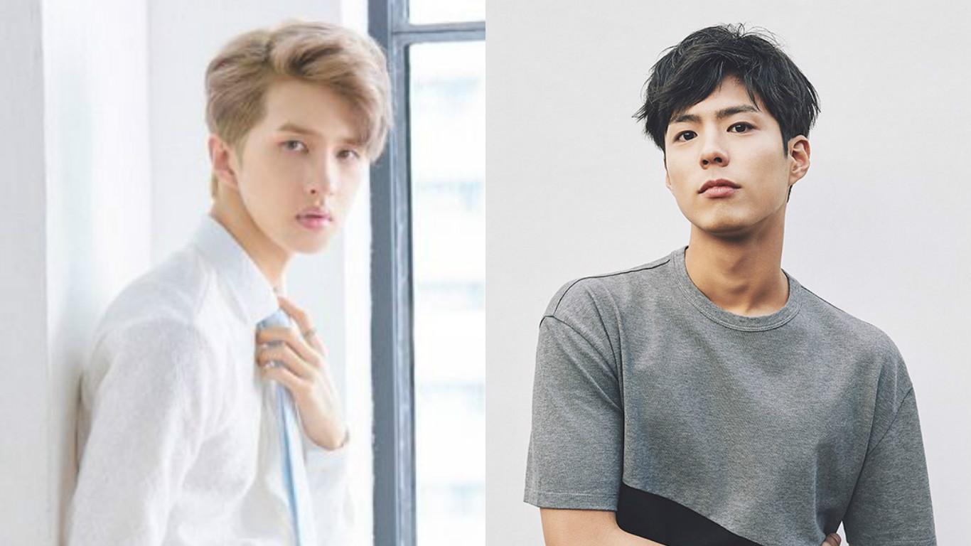 Ken de VIXX dice que sus familiares no dejan de preguntarle sobre Park Bo Gum