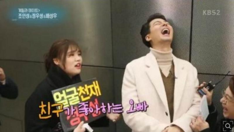 Una fan de Jung Woo Sung hace reír a Jo In Sung con su honesta e hilarante opinión sobre él