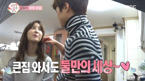 Gong Myung y Jung Hye Sung son románicos incluso en casa de otra pareja