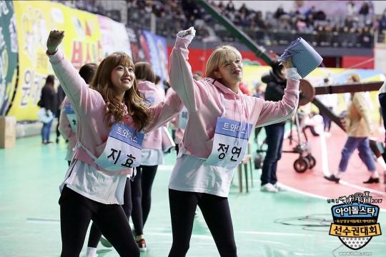 "Idols se divierten con sus fans durante el ""2017 Idol Star Athletics Championships"""