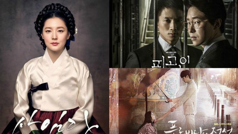 Para el 2017 SBS continuará con la tendencia de personajes dobles en sus dramas