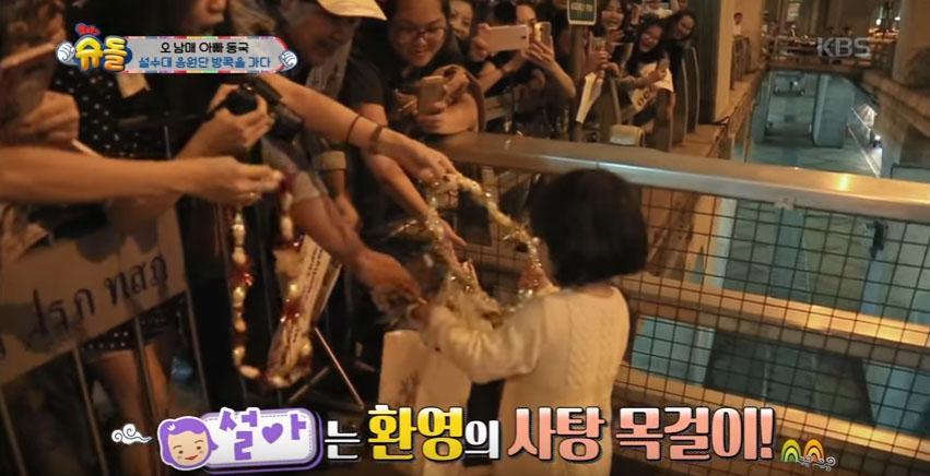 Seol Ah, Soo Ah y Daebak reciben trato de estrella Hallyu durante su viaje a Tailandia